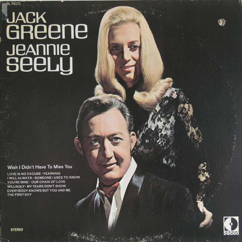 Jack Greene And Jeannie Seely - Jack Greene And Jeannie Seely self titled album  (Country Music vinyl record for sale)